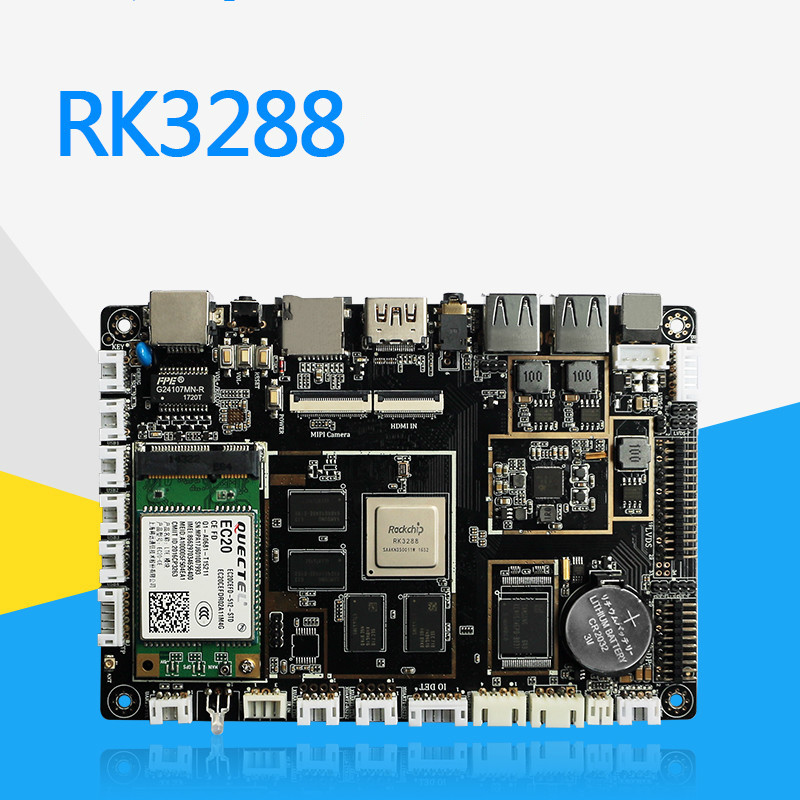 ARM Motherboard Android 3.5 Inch Industrial Control Motherboard RK3288 Intelligent Equipment Motherboard Android7.1