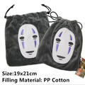 1x Studio Ghibli Spirited Away No Face Faceless Man Plush Drawstring Bag Wallet