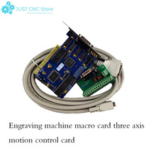 цены Engraving machine three axis motion system control card Used in wood carving Power failure autosave cnc controller hmi