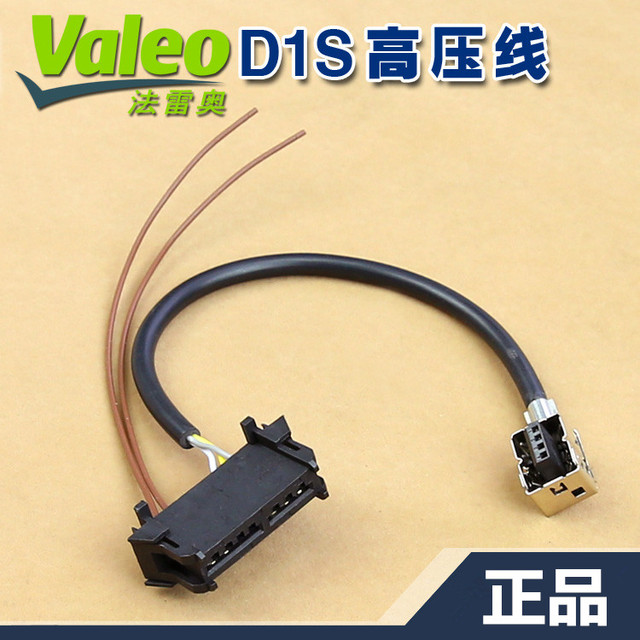 1pc D1S D3S integrated high voltage power cable Cord Plug connector adapter wiring harness for_640x640 aliexpress com buy 1pc d1s d3s integrated high voltage power 6 wire high voltage harness at reclaimingppi.co