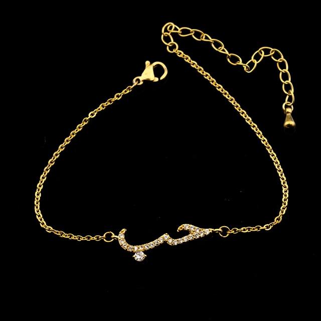 Arabic Love Bracelet 4