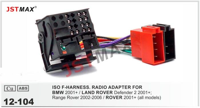 buy jstmax iso radio adapter for bmw. Black Bedroom Furniture Sets. Home Design Ideas