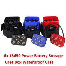 Waterproof Plastic 6x 18650 Battery Pack Case Holder Cover DC/USB Output For Bike Bicycle light Lamp And Mobile Phone