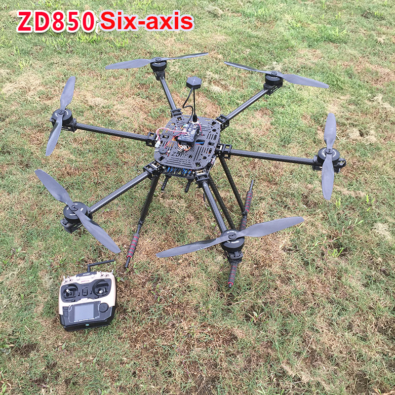 Umbrella Style Six-axis Foldable UAV RC Drone Frame Kit Power Kit DZ850 DIY Aircraft Bracket Set with Pure Carbon Fiber navigation led light lamp system with 7 operating modes for rc six axis multi axis aircraft 6 axis drone