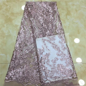 2019 Beautiful Lilac Mesh Material African Bridal Beaded sequins Lace Fabric High Quality Nigerian French Tulle Lace Pink gold