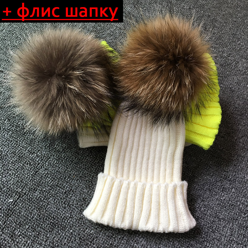 High quality 100% Real Raccoon Fur Hats Knitted Wool Gunuine Fur Pompom Beanies Hat winter Cap for women 2017 new brand winter 100% real big colorful raccoon fur hats knitted wool with gunuine fur pompom beanies hat cap for women