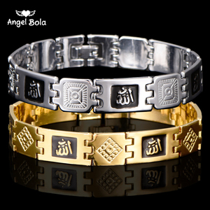 New Fashion Silver Gold Color Muslim Allah Bracelets for Men & Women High Quality Islam Religion Gift & Jewlery Middle East(China)