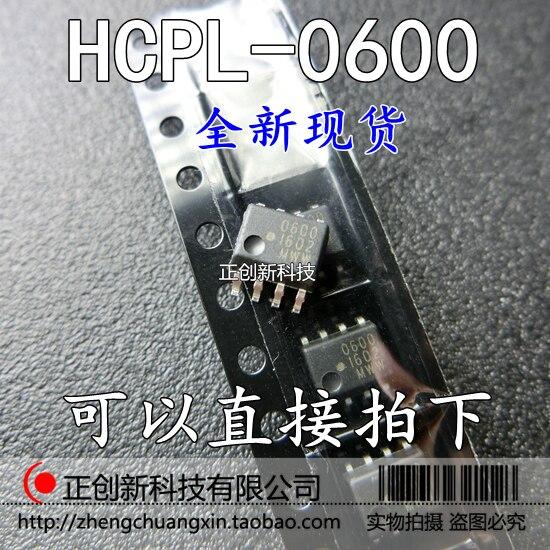 Price HCPL0600