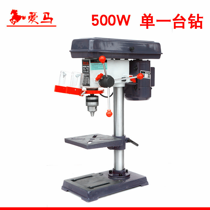 Small bench drill 16mm 500W press stainless steel iron plate drilling hole machine