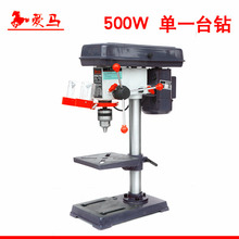 Small bench drill 16mm bench drill 500W drill press stainless steel iron plate drilling hole machine
