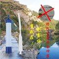 Ao ar livre de purificação de água de purificação de água de palha ao ar livre sobrevivência ao ar livre necessário artefato de bebida em linha reta