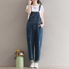 Female Siamese pants washed denim  all-match wide leg pants