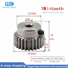 1pcs Spur Gear pinion 1M 14T Mod 1 Width 6mm 6.35mm 8mm 45 steel CNC gear rack transmission ind