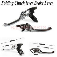 Universal Aluminum Alloy Folding Clutch lever Brake Lever Fit To CRF KLX Pit Pro Xmotos KAYO Pit Dirt Bike Parts free shipping cnc aluminum hydraulic clutch master cylinder pump rod fit to motorcycle dirt pit bike monkey bike parts free shipping