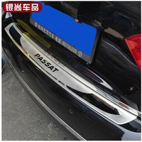 High Quality Stainless Steel Rear Bumper Protector Sill For 2011 2013 Vw Passat B7