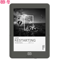 New obook ebook reader 6 167PPI touch screen 8G WIFI front light eink e book free shipping
