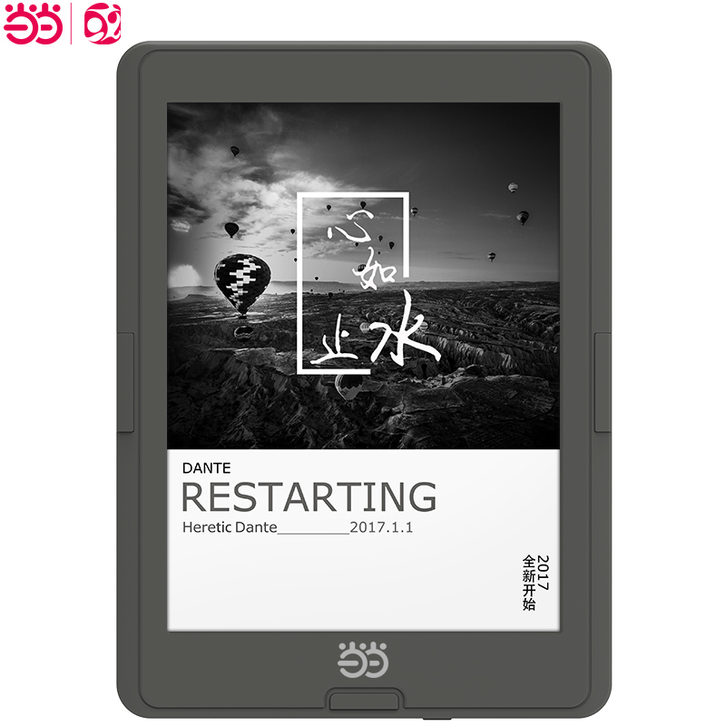 New obook ebook reader 6 167PPI touch screen 8G WIFI front light eink e book free shippi ...