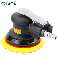 LAOA TCH Waxing Machine Car Polisher Pneumatic Sander Air Tools LA188205