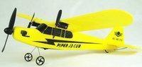 Sea gull EPP HL803 RTF airplane PIPER J3 CUB NC26170 Rc Airplane WL801 upgrade P1