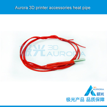 Free shipping wholesale Z-605/Z-605S Aurora 3D printer 3D printer accessories special heat pipe