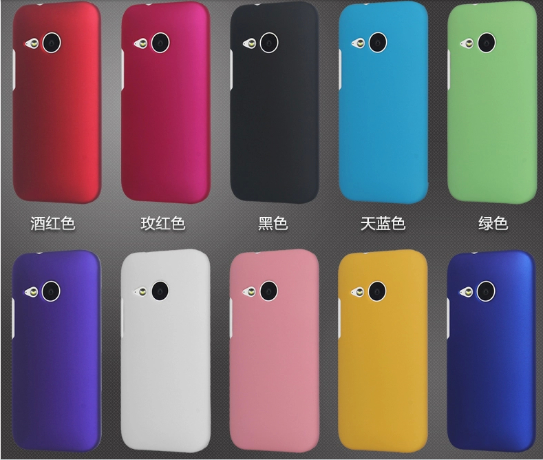 sports shoes 4f64f 842a6 US $2.65 |Aliexpress.com : Buy For HTC One mini 2 Cover,Colorful Rubber  Matte Hard Back Case For HTC One Mini 2 M8 ,High Quality,Free Shipping from  ...