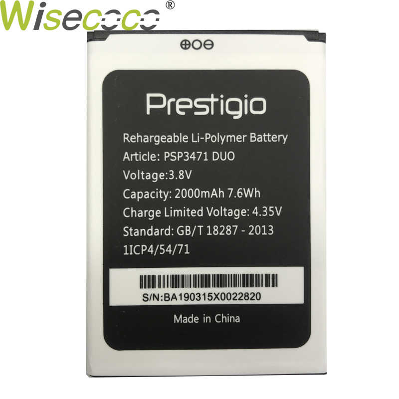 wisecoco in stock 100 percent new 2000mah psp3527 replacement