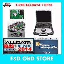 Alldata 10,53 и Mitchell авто ремонт 2 программного обеспечения в 1,5 ТБ с жестким диском на toughbook CF30 ноутбук 4G ram готов к использованию
