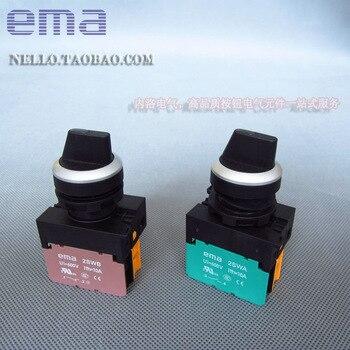 [ SA ]Imports EMA LIGHT select 22mm E2S1/2K *. I 2 segments from Reset / self-locking DC6/12/24V--10PCS/LOT