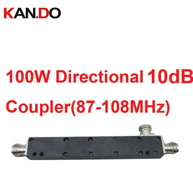 telecom use 100W 10dB coupler signal Power Coupler frequency 87-108MHz coupling device power splitter frequency coupler