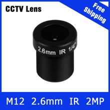 2Megapixel M12 Fixed 1 4 inch 120 Wide angle Lens 2 6mm For OV9712 720P IP