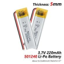 3,7 в 220 мАч 501240 батарея литий-полимерная аккумуляторная батарея 501240 Li Po литиевые элементы для gps Bluetooth наушники MP3 MP4 051240