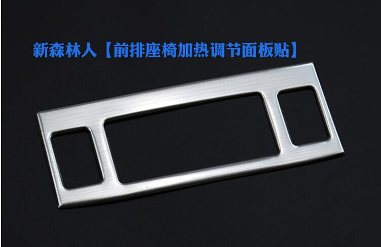 Car <font><b>Seat</b></font> Heating Button Decorative Cover Trims For Subaru <font><b>Forester</b></font> 2013 2014