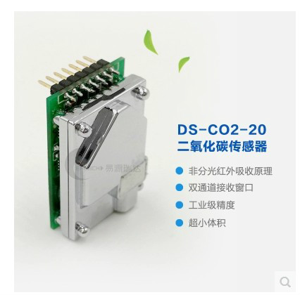 DS-CO2-20 Carbon Dioxide Sensor Dual Channel Accurate Detection of Carbon Dioxide original heating carbon dioxide pressure reducer ytco2112