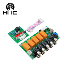 4 entrada 1 saída de controle de relé sem perdas interruptor de sinal de áudio caixa seletor som alta fidelidade divisor de sinal de áudio com rca