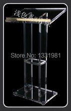 Hot selling/Acrylic Lectern with Aluminum stands, Acrylic Pulpit, Acrylic Podium(China)