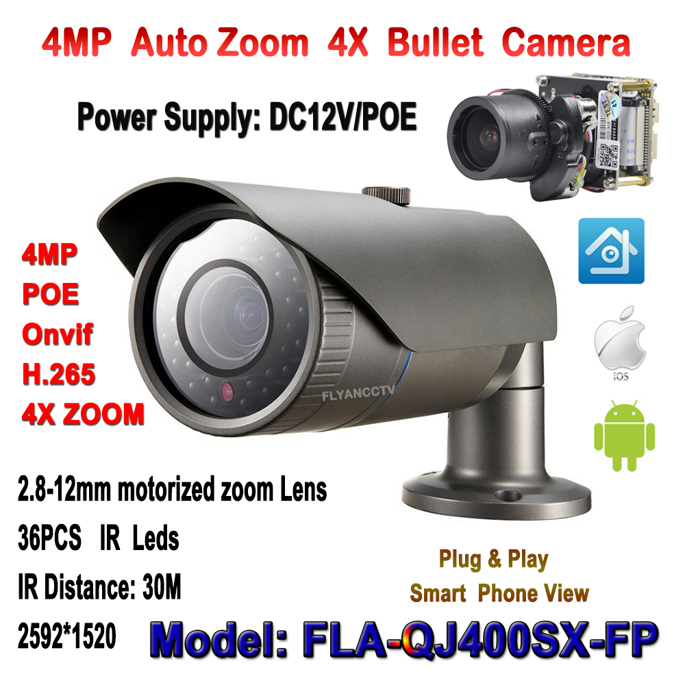 ФОТО 4MP H.265/H.264 IP Camera Bullet Outdoor HD Network POE 4X Zoom Auto Iris Motorized Lens IR 30M CCTV Security Street Web Camera