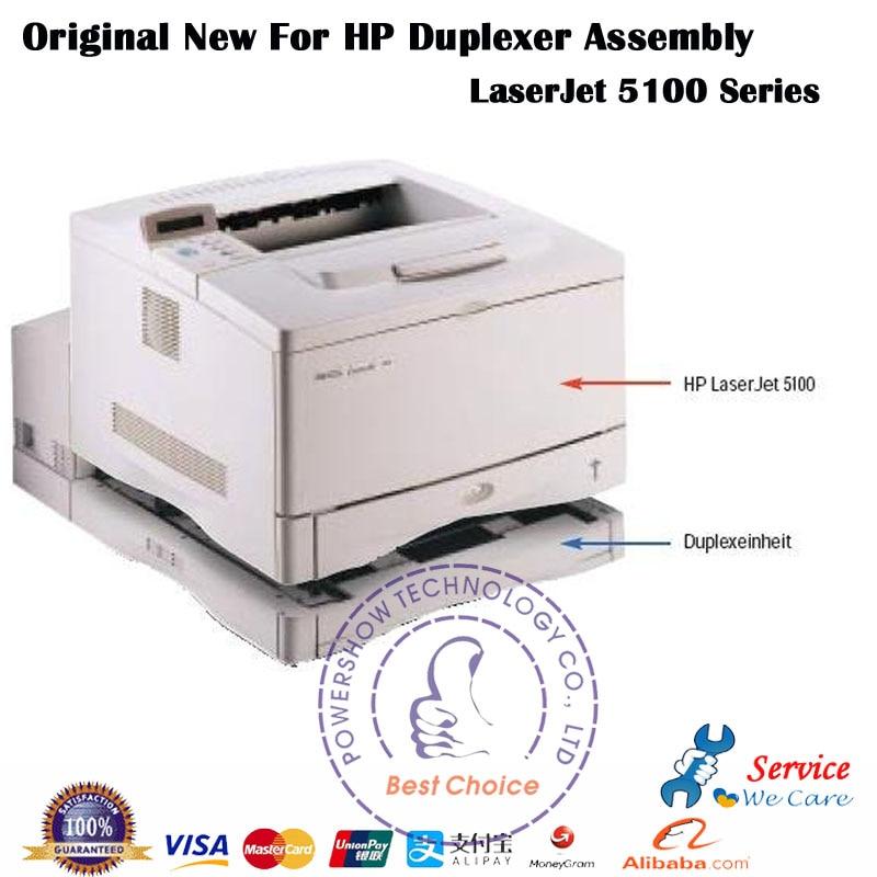 HP LASERJET Duplexer