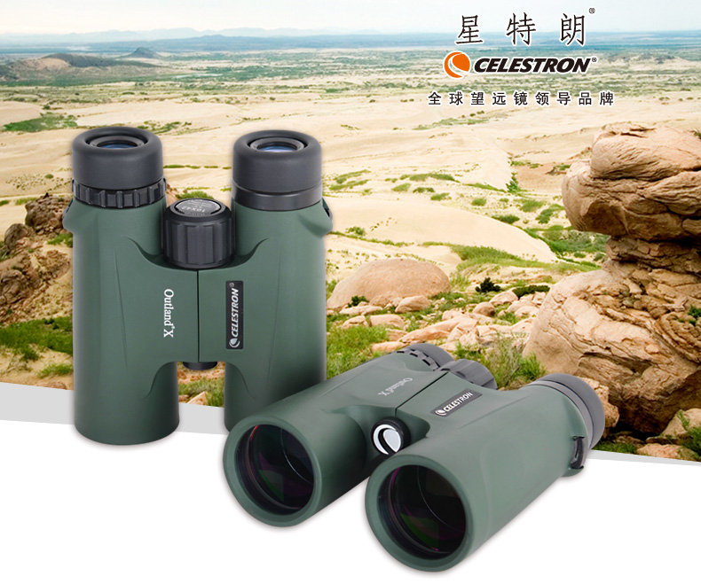 Celestron binocular telescope high night vision Outland X 8/10*42 Waterproof portable viewing binoculars цена