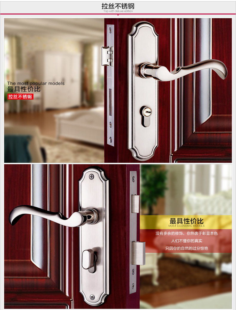 1 satin stainless steel solid T handle lock+2 hinges +1 Door Stop suction indoor mute bearing wooden door hardware versatile top quality 304 stainless steel interior door lock big 50 small 50 series bedroom door anti insert handle lock