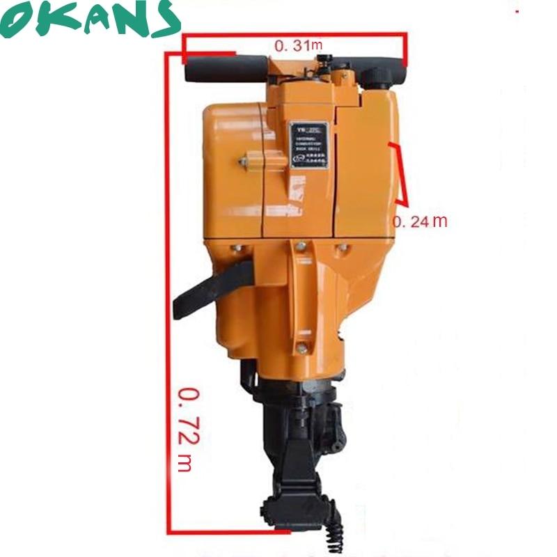 YN27C Handheld Rock Drill Hammer Gasoline Rock Drill