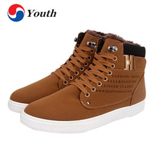 Hot Men Shoes Sapatos Tenis Masculino Male Fashion Autumn Winter Leather Fur Boots For Man Casual High Top Canvas Shoes BX73