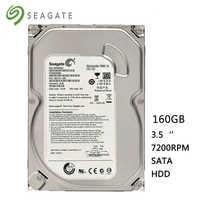 "Seagate Brand 160GB Desktop PC 3.5""HDD 2GB/s Internal Hard Drive 8MB-16MB Buffer Hard Disk Hardisk HD 7200RPM Free Shipping"