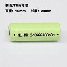 NOVO 2 PCS 1.2 V 2/3AAA bateria recarregável 400 mah 2/3 AAA ni-mh células nimh com pinos de guia para barbeador elétrico de barbear sem fio telefone