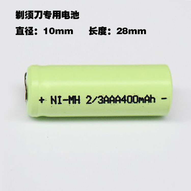 NEW 2PCS 1.2V 2/3AAA rechargeable battery 400mah 2/3 <font><b>AAA</b></font> ni-mh nimh cell with tab pins for electric shaver razor cordless phone image