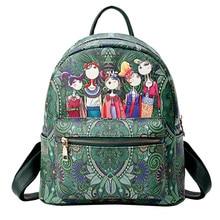 Cartoon Print Backpack