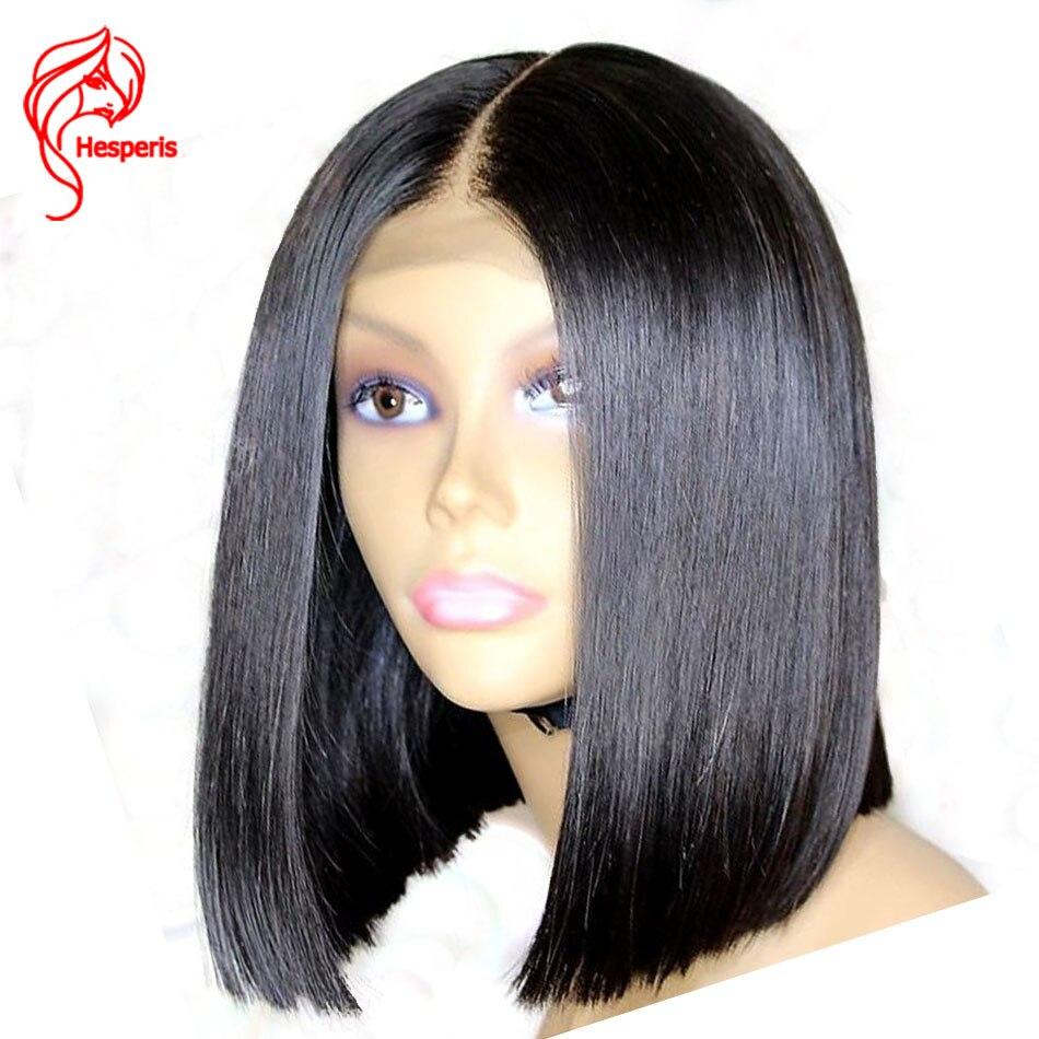 Hesperis 150 Density Silk Base Full Lace Human Hair Wigs Brazilian Remy Bob Cut Wig Silk Top Full Lace Wigs Short Bob Wigs