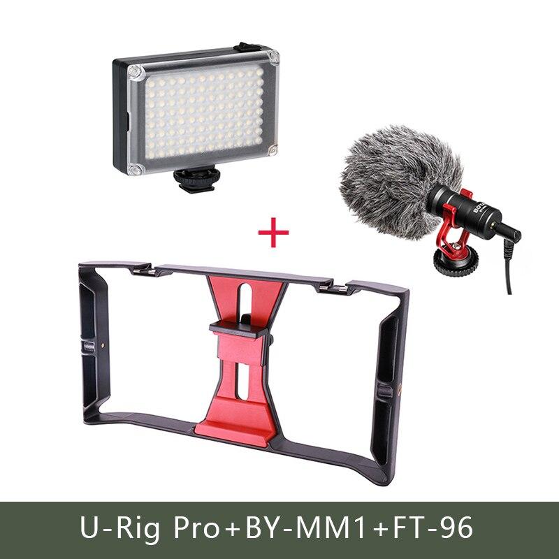 U-Rig 49 Light Kit