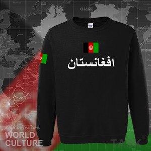 Image 2 - Afghanistan Afghan hoodies men sweatshirt sweat new hip hop streetwear tracksuit nation footballer sporting AFG Islam Pashto