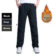 OONU marke NEUE Winter Doppelschicht männer Warm Baggy Pants Baumwolle Hosen Für Männer Männliche Militärische Taktische Grün hosen