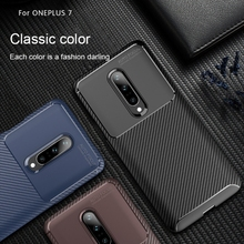 TPU All-inclusive Mobile Phone Case For Oneplus 7 Pro  Protective Cover Fiber Pattern 1+7 Silicone Soft Shell Protective case